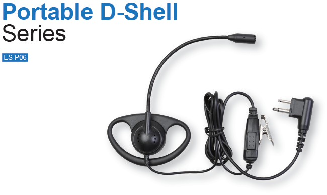 Portable Earphone
